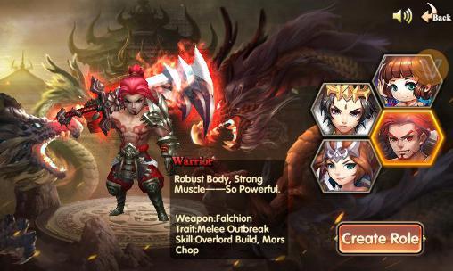 Dragon blade: An era of state war скриншот 1