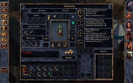 Baldur's gate: Enhanced edition скриншот 1