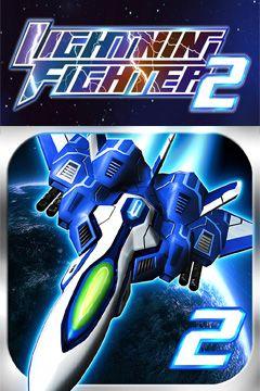 logo Lightning Fighter 2