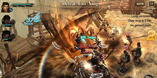 Project dynasty warriors pour Android