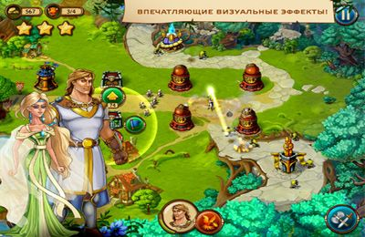 Strategy games: download Ballad of Solar: Brotherhood at War to your phone