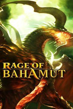 logo La Fureur de Bahamut