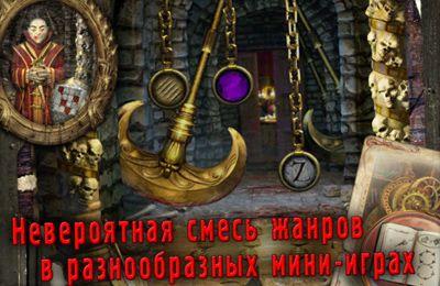 Screenshot Dreamland HD: spooky adventure game on iPhone