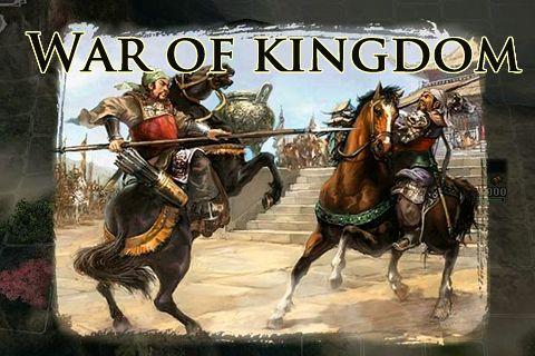 logo Guerre du royaume