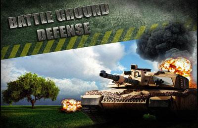 logo Schlachtfeld Verteidigung