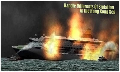 Vessel Self Driving (HK Ship)capturas de pantalla