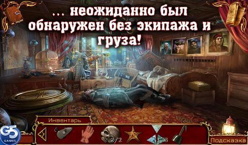 Abenteuer-Spiele Left in the dark: No one on board für das Smartphone