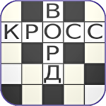 Russian Crosswords іконка