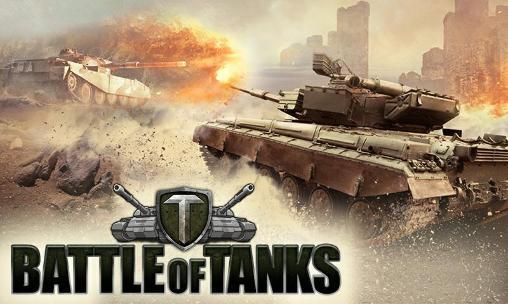 Tank strike: Battle of tanks 3D icon