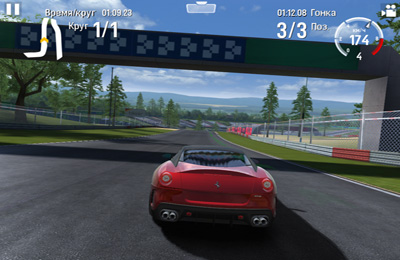 Screenshot GT Racing 2: The Real Car Experience on iPhone