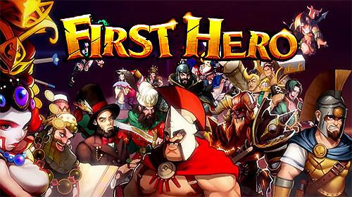 First hero captura de pantalla 1