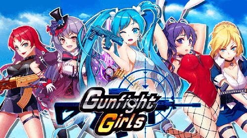 Gunfight girls скриншот 1