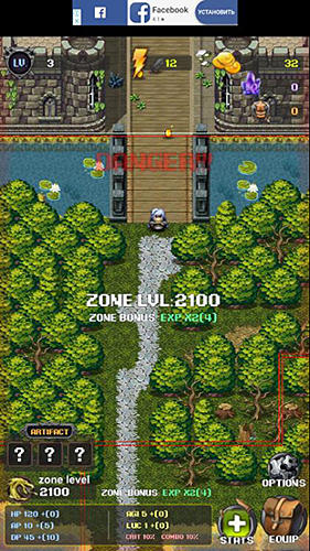 Zawia RPG for Android