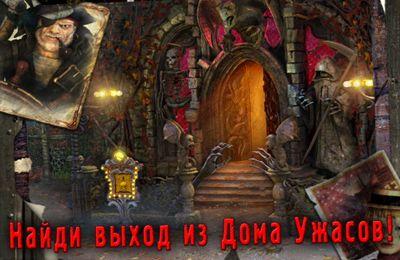 Dreamland HD: spooky adventure game in English