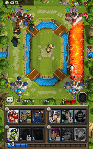 Super tactics: Real time battle für Android