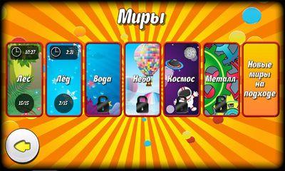 Arcade-Spiele Ball Worlds für das Smartphone