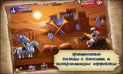 Arcade-Spiele Shake Spears! für das Smartphone
