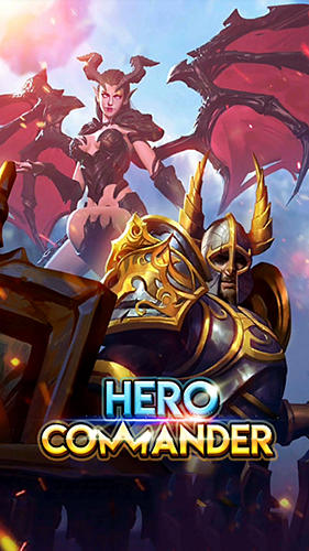 Hero commander截图