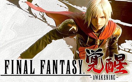 Final fantasy awakening Screenshot