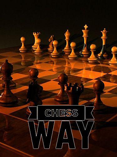 логотип Шахматный ход