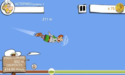 Asterix Megaslap screenshot 4