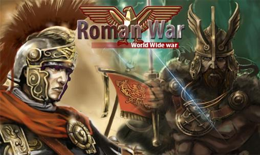 Roman war: World wide war скриншот 1