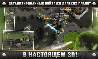 Total Defense 3D für Android
