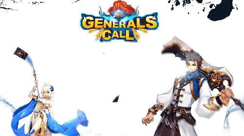 Generals call Screenshot