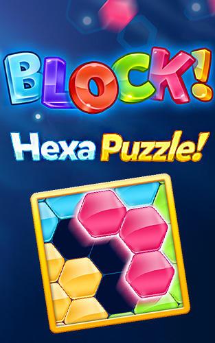 ブロック! ヘクサ・パズル スクリーンショット1