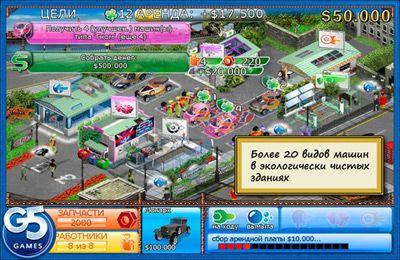 Simulator-Spiele: Lade Das große Rennen auf dein Handy herunter