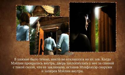 Abenteuer-Spiele Spirit Walkers für das Smartphone