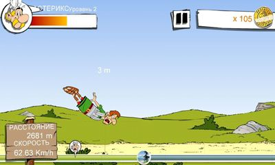 Asterix Megaslap Screenshot