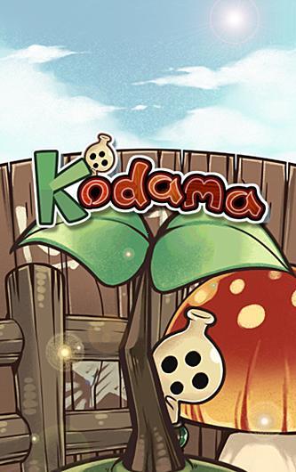 Kodama screenshot 1