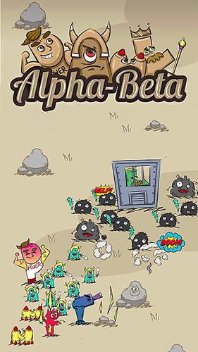 Alpha-beta capture d'écran 1