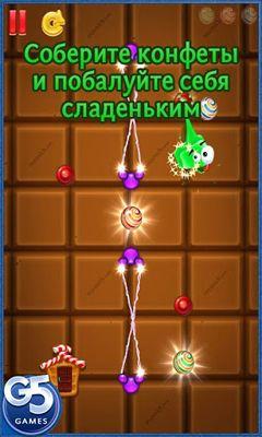 Physikspiele Green Jelly auf Deutsch