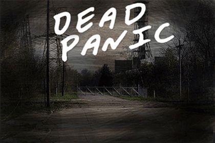 logo La Panique Mortelle