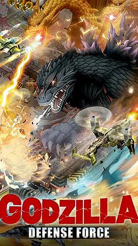 Godzilla defense force captura de tela 1