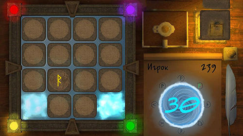 Rune keeper pour Android