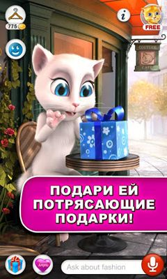 Talking Angela für Android