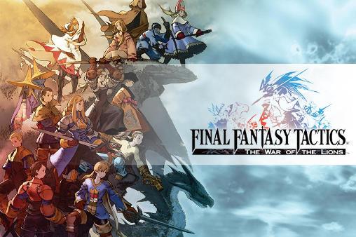 Final fantasy tactics: The war of the lions captura de tela 1