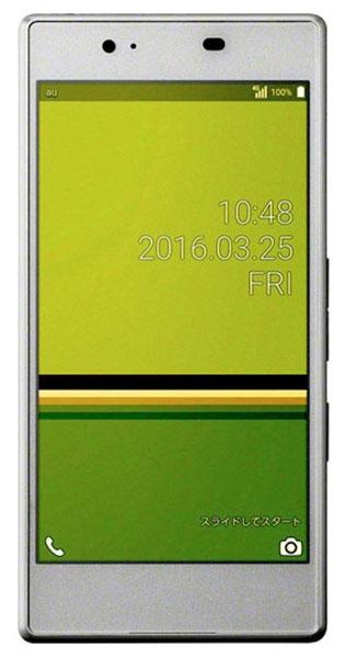 приложения для Kyocera AU KDDI Qua Phone KYV37