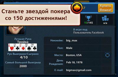 Texas Poker Vip für iPhone