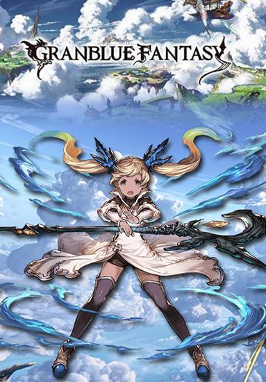 Granblue fantasy скріншот 1