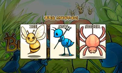 BugKing para Android