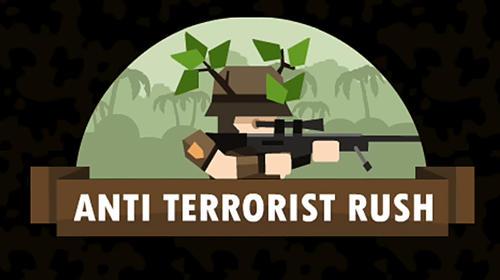 Anti-terrorist rush Screenshot