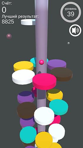 Color jumper: On the helix Screenshot