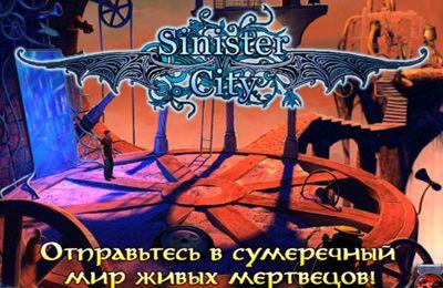 Квест игры: скачать Sinister City на телефон