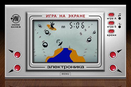 Screenshot Electronika on iPhone