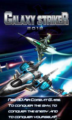 Galaxy Striker 2012 screenshot 2