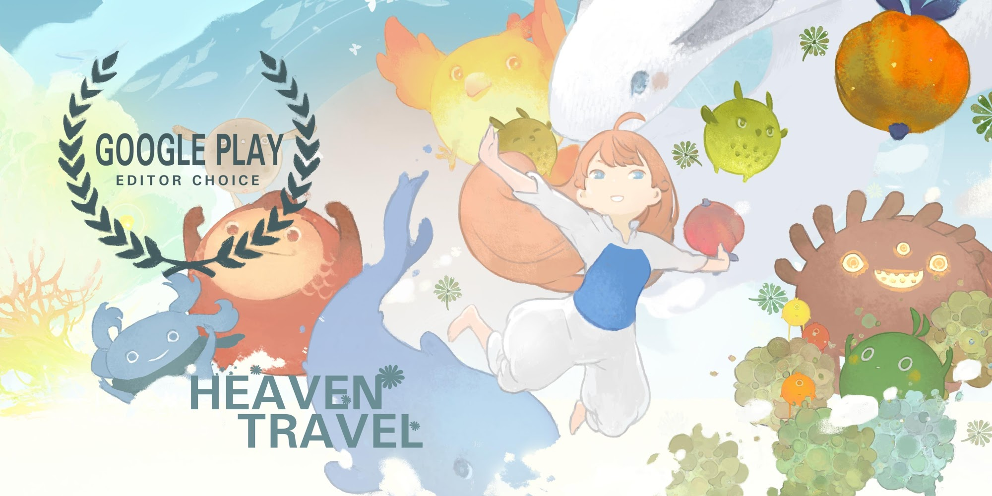 HEAVEN TRAVEL скриншот 1
